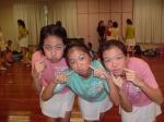 dance-3-of-us-pig